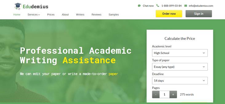 edudemius.com website